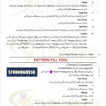 stunningmesh-notes-coreldraw-page8-13