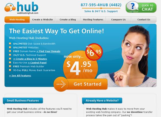 hosting php no ads: