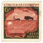 stunningmesh-postage-stamps (55)