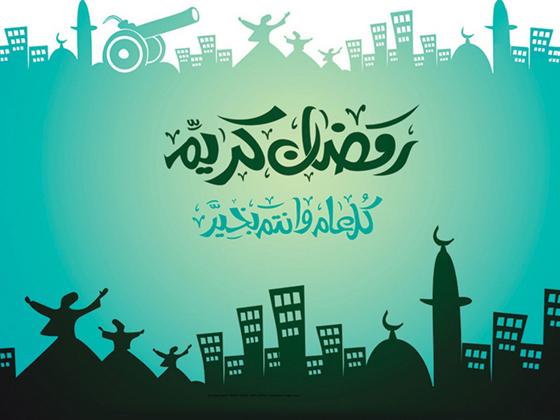 Ramadhan Wishes