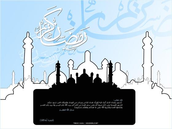 Holy Month of Ramzan Prayers