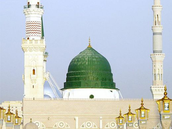 Eid Milad-un-Nabi Greetings