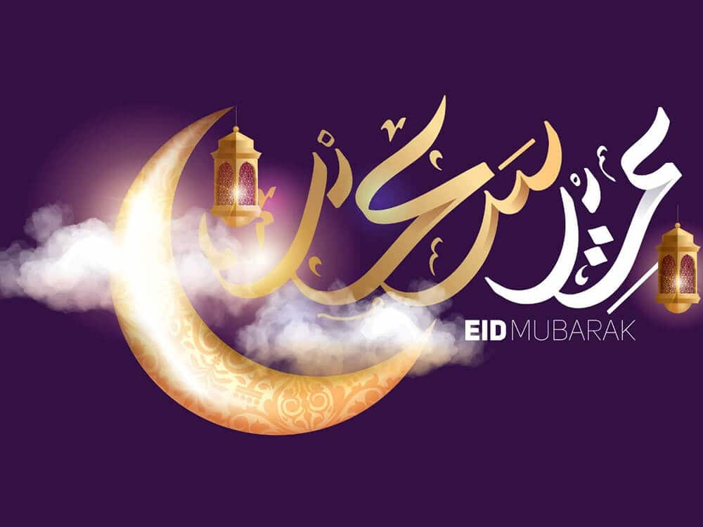 Eid Wishes and Eid Cards To Send your Friends and Families